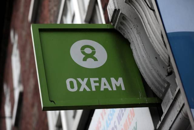 Un local de la ONG en el centro de Londres