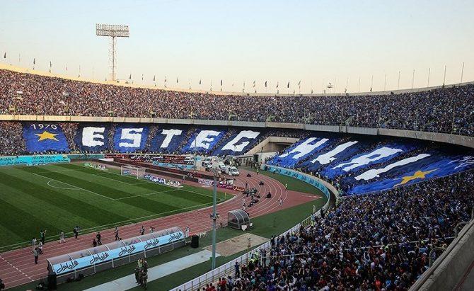 El estadio Azadi de Teherán, 26 de octubre de 2017.