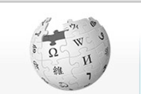 Logo de Wikipedia.