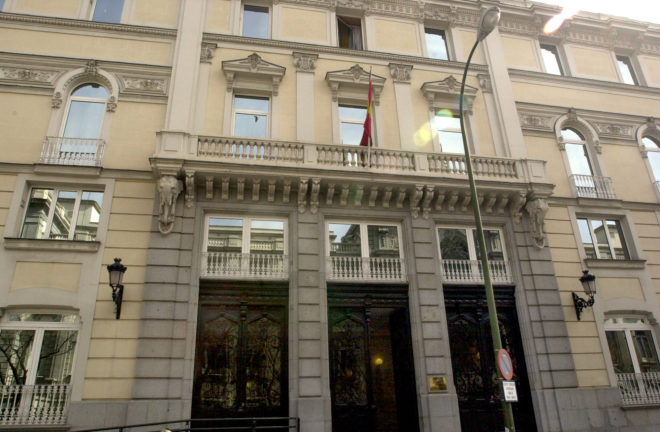 Fachada de la sede del Consejo General del Poder Judicial, en Madrid.