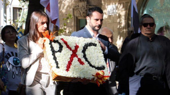 Ofrenda floral de Plataforma per Catalunya en la Diada.
