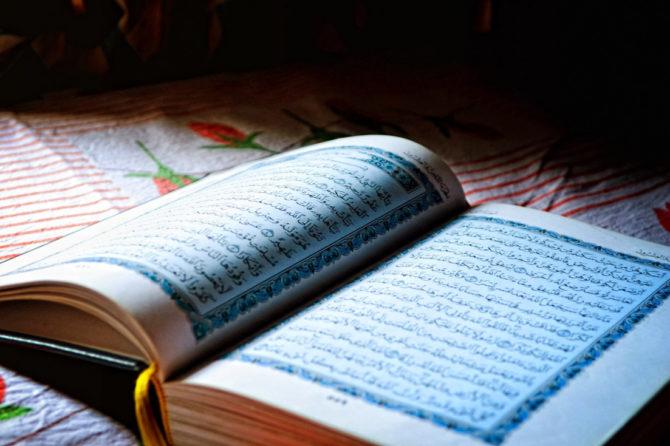 Fragmento del Corán