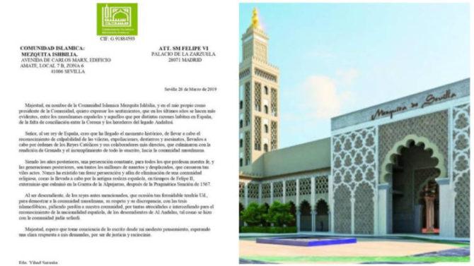 A la izquierda, la carta; a la derecha, la Mezquita Ishbilia, en Sevilla.