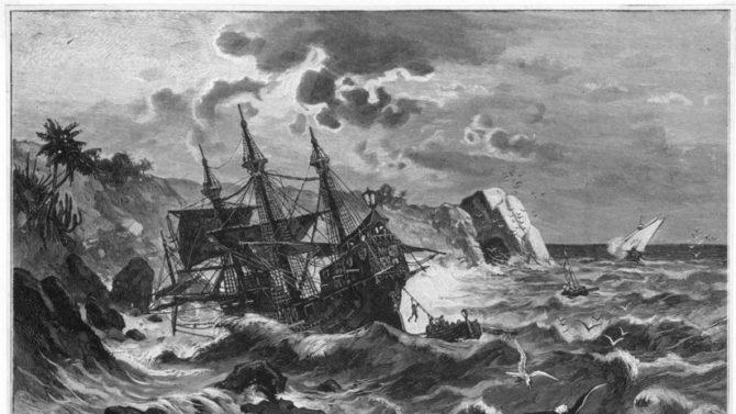 El naufragio de la embarcación Santa María en la costa norte de la isla de Santo Domingo, el 24 de diciembre de 1492.